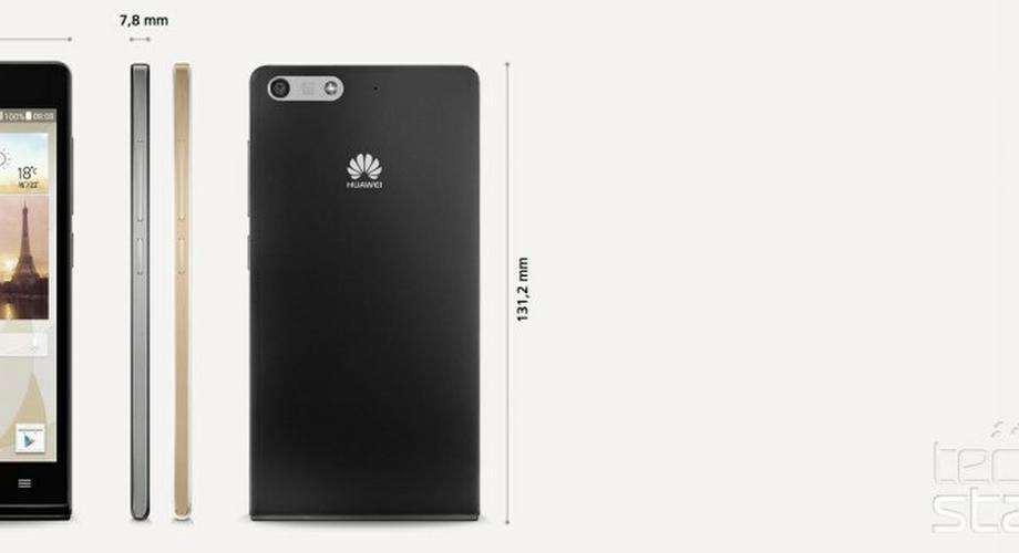Huawei P7 Mini im Hands-on: günstiges LTE-Phone