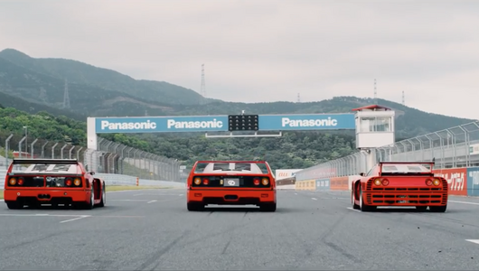 Ferrari - jedno z pięciu brzmi wspaniale
