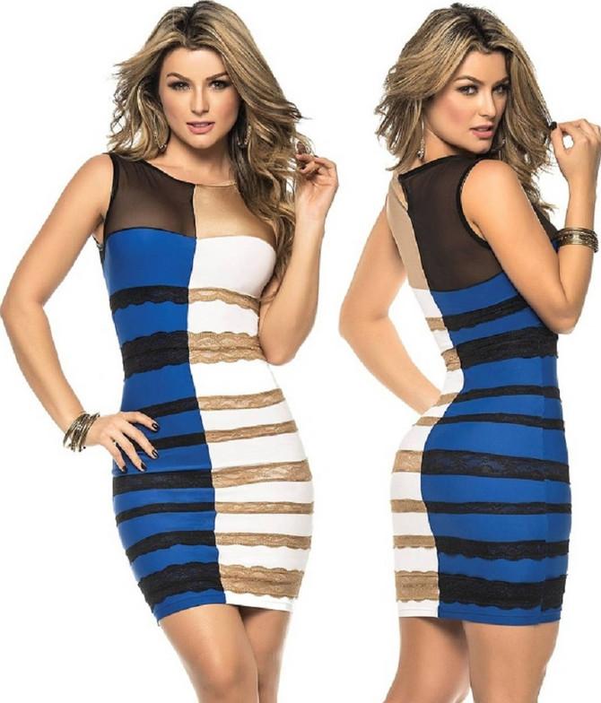 Ovo je ta haljina razdora