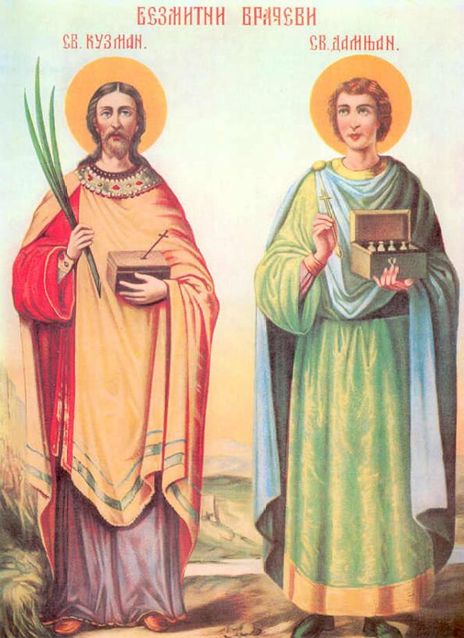 Sveti Vrači su od boga dobili dar da leče ljude, a  kako su ga dobili besplatno, oni nisu ni naplaćivali ljudima za lečenje