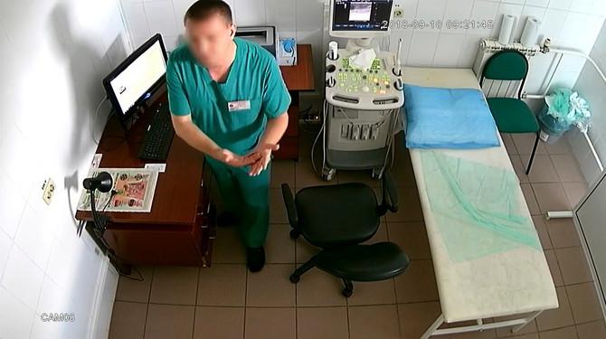 Ginekolog Ukrajina