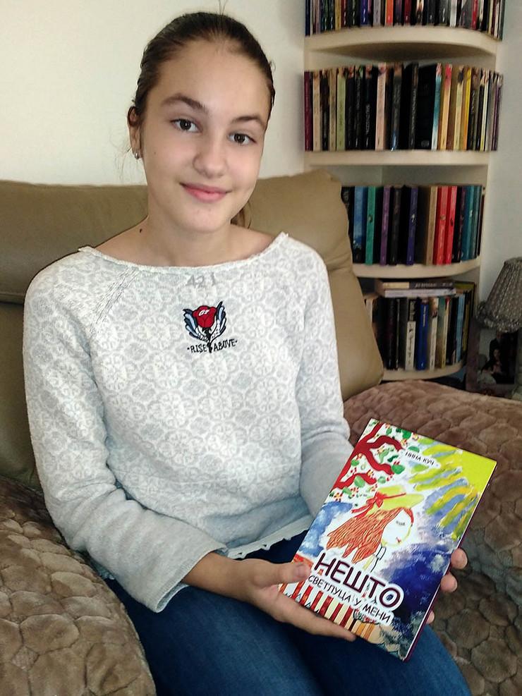 Nina Kuč