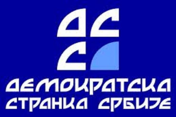 269408_dss-logo