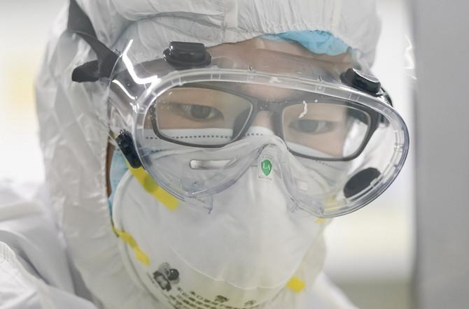 Nova saznanja kineskih naučnika