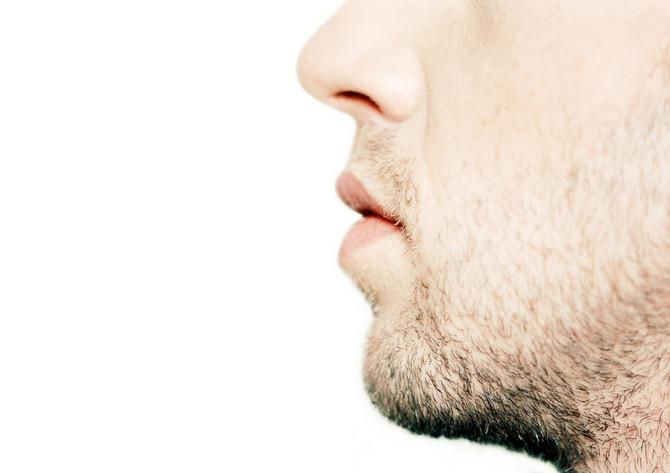 Gubitak čula ukusa i mirisa kao simptomi COVID- 19 (ilustracija)