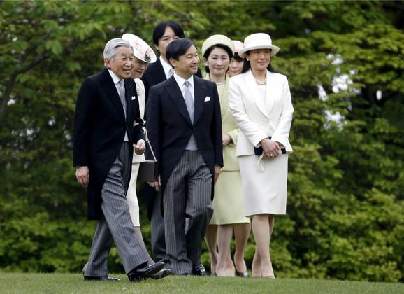 Japanska carska porodica