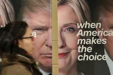 amerika izbori07 foto Tanjug AP
