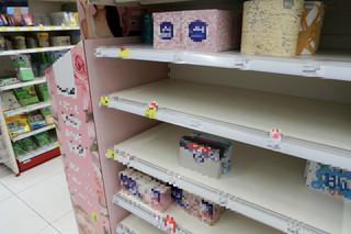 Inspekcja Handlowa i UOKiK będą monitorować ceny w sklepach i internecie