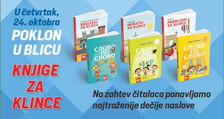 """Poklon knjiga danas u """"Blicu"""""""