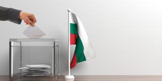 Wybory lokalne w Bułgarii: W większości dużych miast potrzebne drugie tury