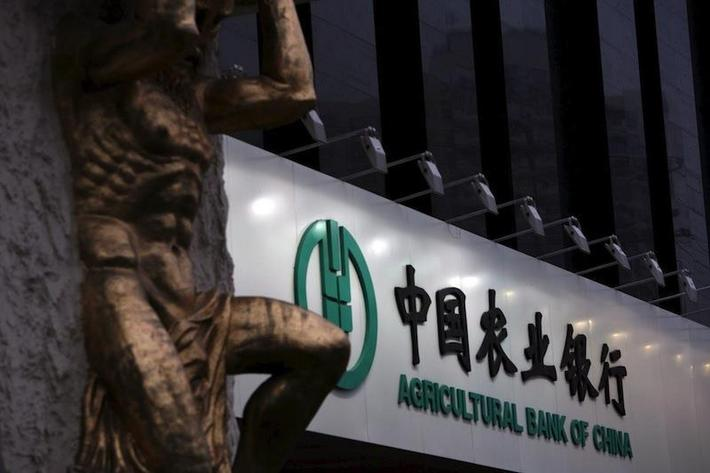 3. Agricultural Bank of China