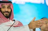 Muhamed bin Salman AP
