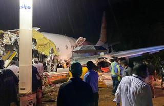 Co najmniej 17 ofiar śmiertelnych katastrofy samolotu w Kalikacie