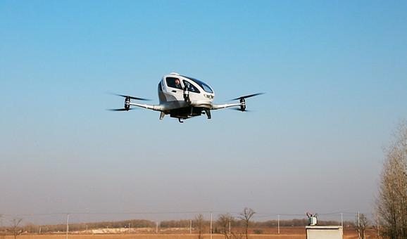 Jedan od letećih automobila koji se proizvodi u Kini