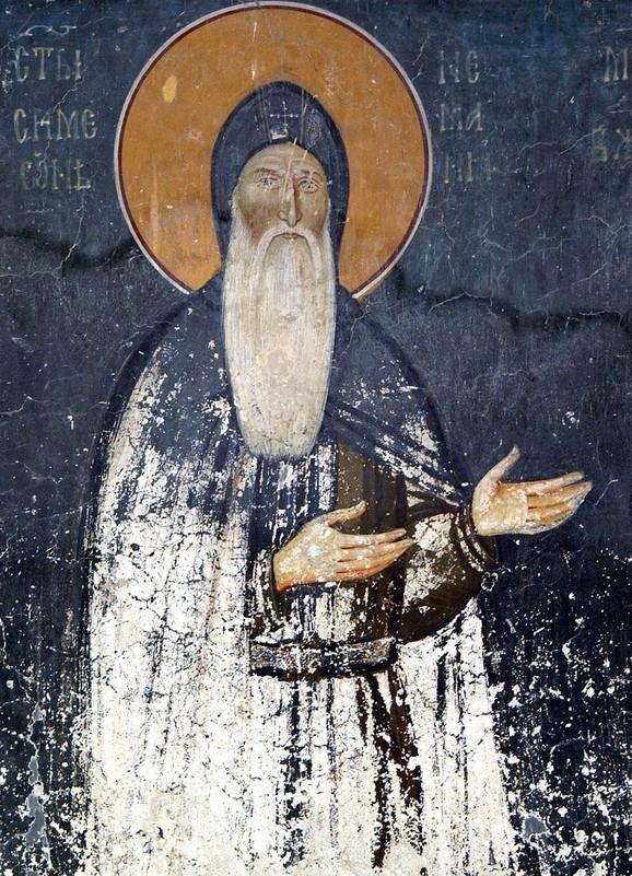 Stefan Nemanja