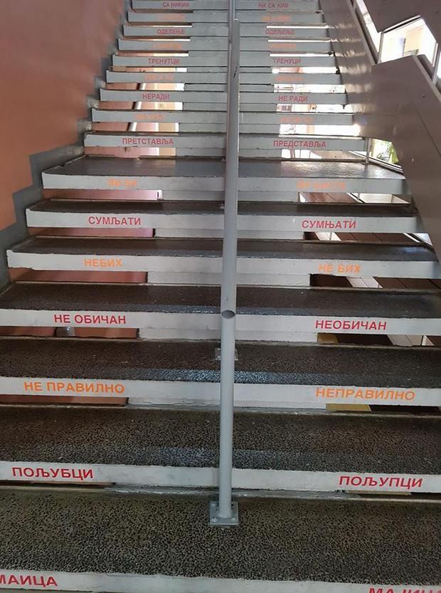 """Stepenice u OŠ """"Milinko Kušić"""""""