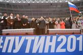 putin, miting, ruski izbori 2018