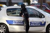 sudska policija Republike Srpske