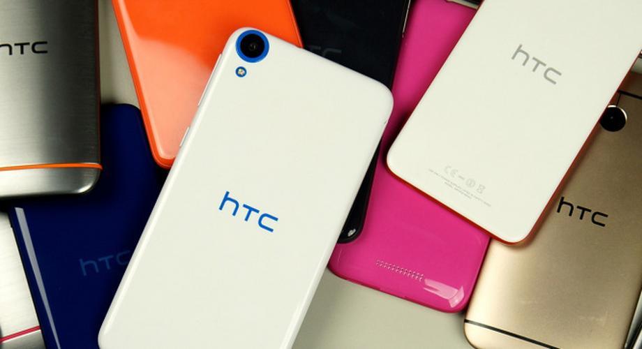 HTC mit Verlusten in Höhe von 92 Millionen Euro