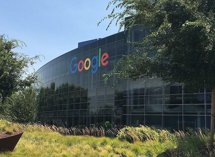 Gugl sedište
