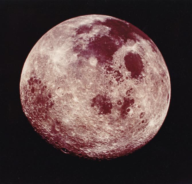 Srpskih Apolo 7