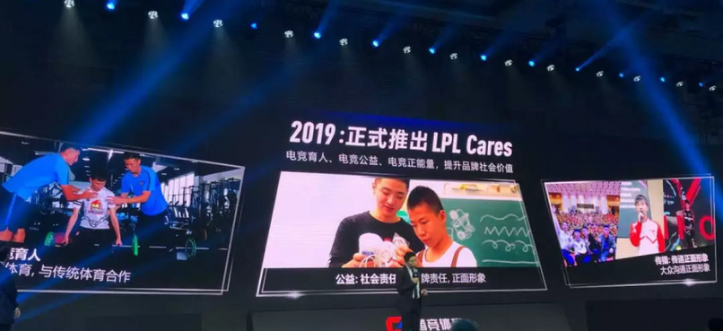 Szczyt League of Legends China Esports