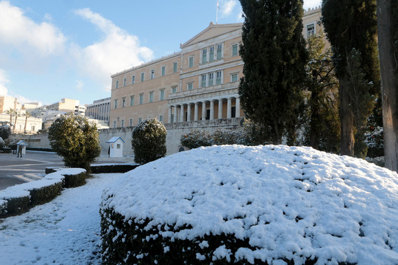 Grčki parlament