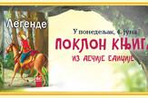 Poklon knjiga uz Blic - Legende