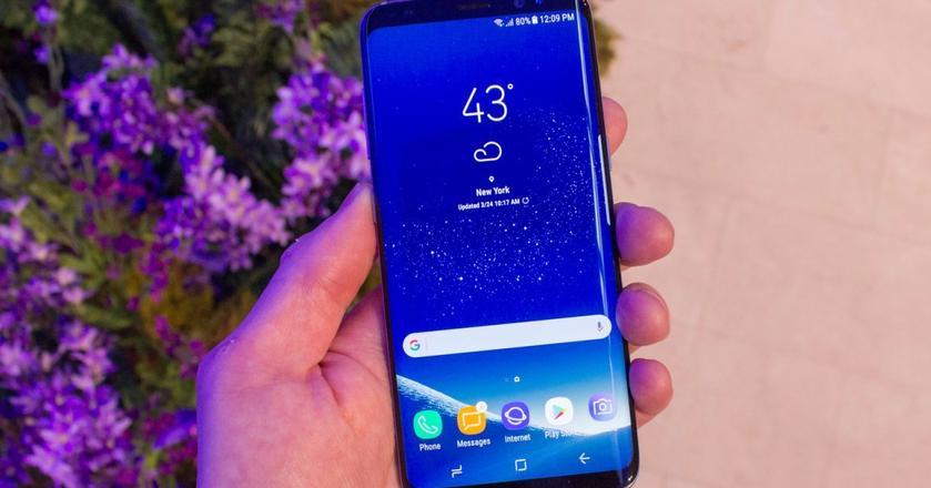 """Według nieoficjalnych informacji nowy model flagowca Samsunga jest projektowany pod roboczą nazwą """"Gwiazda""""."""