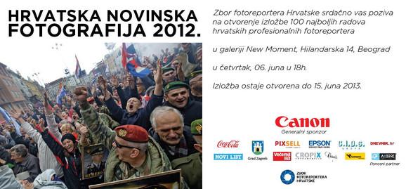Sporna fotografija Nikole Šolića