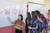 kineski jezik republika srpska