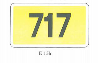 Znak E-15h