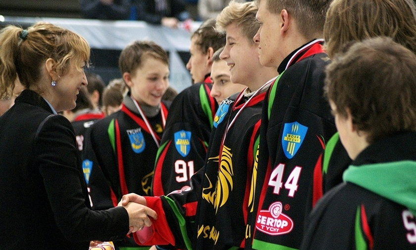 Hokejowe mistrzostwa Polski młodzików