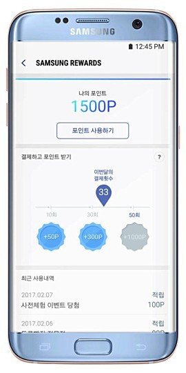 Samsung Pay Rewards