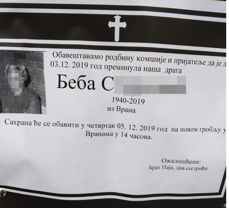 Umrlica Arilje Privatna arhiva - BLUR