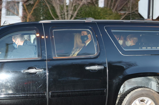 Ivanka Tramp sa porodicom napušta Belu kuću