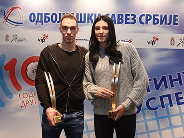 Aleksandar Ivović i Tijana Bošković