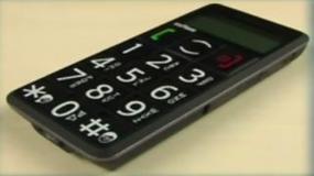 Kupujemy telefon dla seniora
