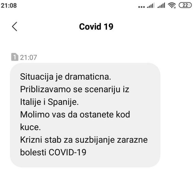 Poruka koju su dobili skoro svi stanovnici Srbije