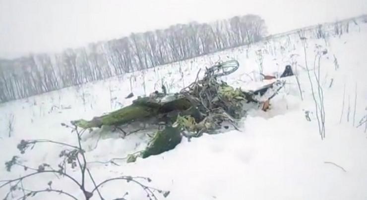 Avion Rusija Tanjug Ap1