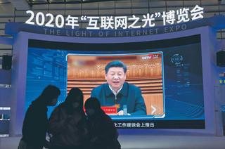 China Telecom ma kłopoty w USA