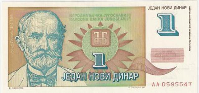 Deda Avramov dinar