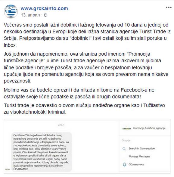 Poznata Fejsbuk stranica namenjena turističkim putovanjima ostavila je obaveštenje o ovoj prevari.