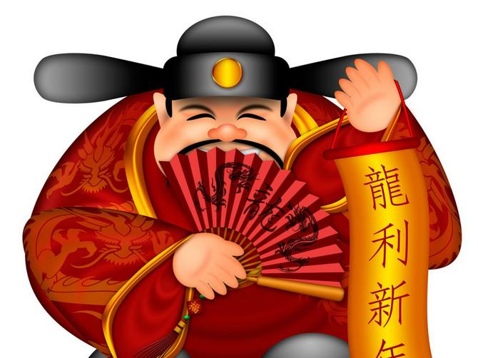 Veliki kineski horoskop za 2017. godinu: Zmijama se smeši brak, Kozama sledi PAKLENA godina