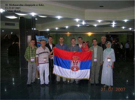 Iran 2007. Međunarodna olimpijada iz fizike
