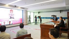 W Chinach odbyła się rozprawa internetowego sądu