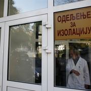 Infektivna klinika u Beogradu