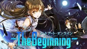 Sword Art Online: The Begininng - twórcy przentują wideo z pierwszych testów projektu