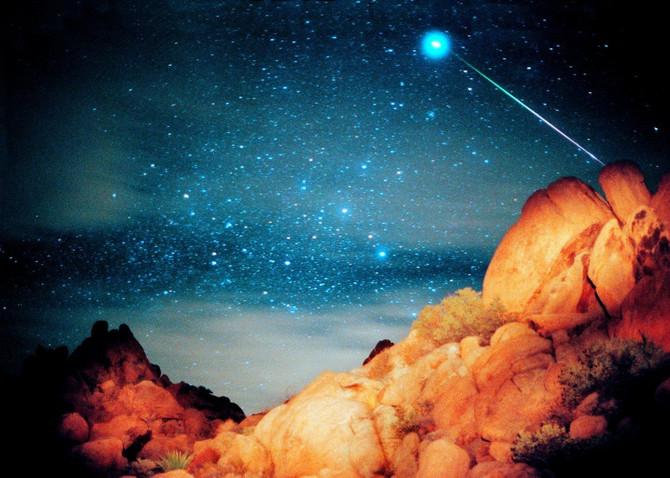 Kiša meteora značenje