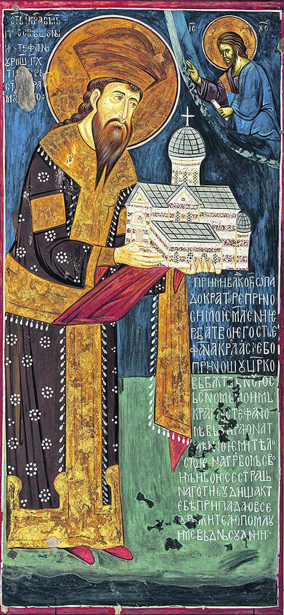 Kralj Stefan Dečanski, kopija freske iz manastira Visoki Dečani
